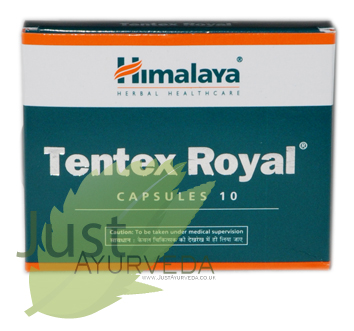 Tentex Royal - Click Image to Close